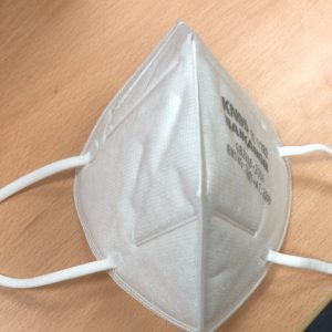 FFP2-Maske, ffp2 maske, mundschutz, coronamaske